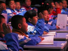青海省西宁市城中区阅读地平线计划•大区教研活动精彩回顾